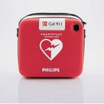philips-heartstart-aed